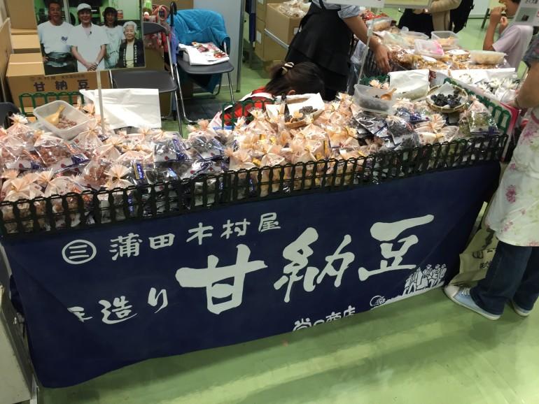 蒲田木村屋 谷口商店