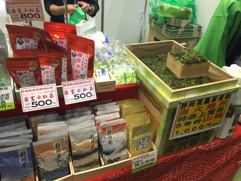 カネトミ深沢製茶②