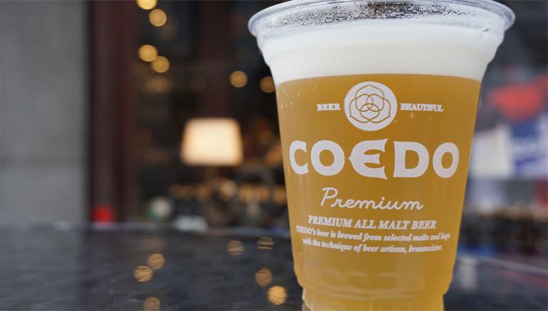 coedo-beer