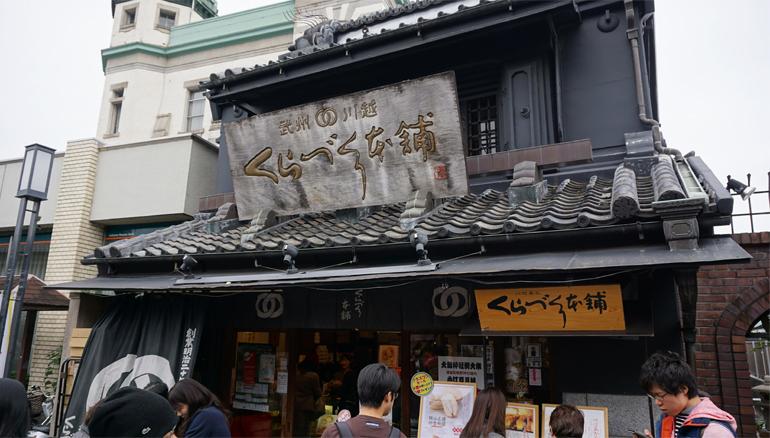 kawagoe-kuradukuri-2