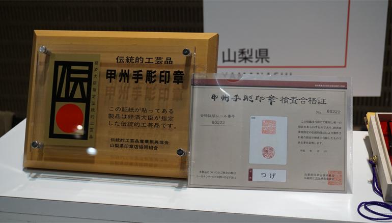 koushuinshou2015