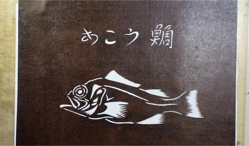 masaaki-work-3