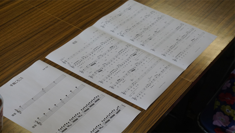 musical-score