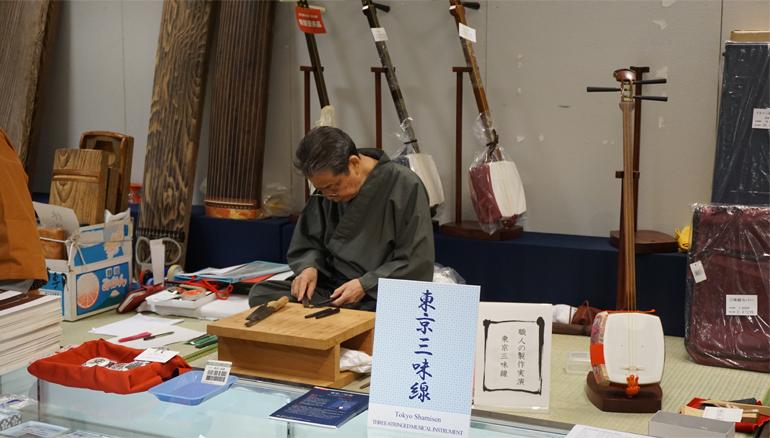 59th-shamisen