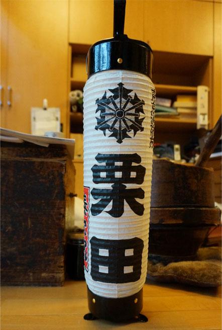 瀧澤作の消防団員への贈り物
