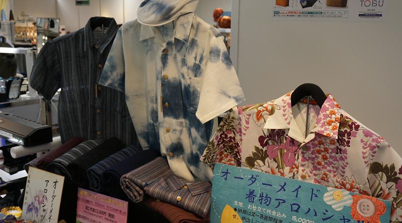 京都ゑり源(アロハシャツ/京都府)