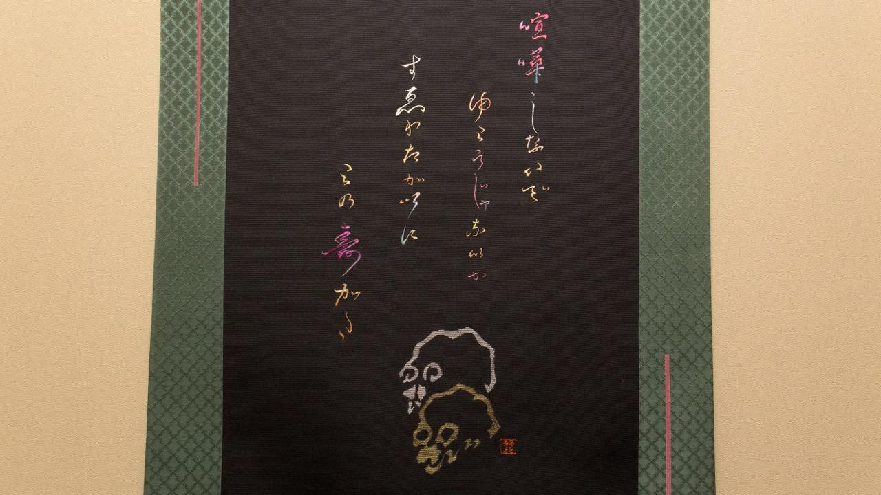 seikamiyazaki8